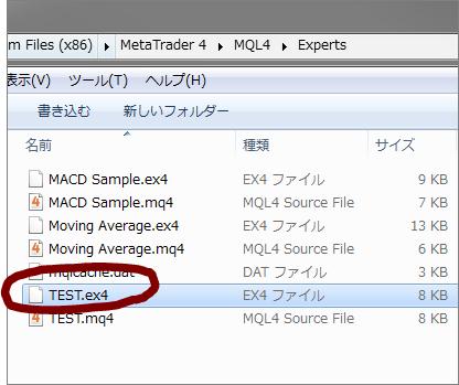 TEST_mq4_4p